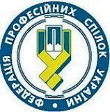 СПО об'єднань профспілок звернувся до Голови Верховної Ради України та керівників депутатських фракцій