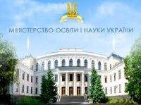 У школах відзначать День захисника України