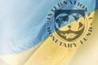 Профспілка звернулася до Кабміну щодо недопущення схвалення Меморандуму МВФ, реалізація якого значно погіршить умови оплати праці працівників освіти