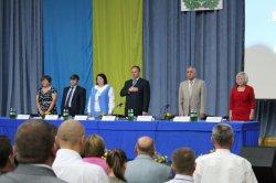 Серпнева конференція 2014