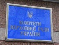 Профільним комітетом ВРУ підтримано позицію Профспілки щодо антисоціального законопроекту