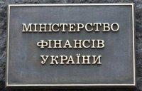 Міністерство фінансів України доповідає профспілкам