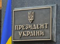Профспілка звернулася до Президента України – порушено трудові права освітян!