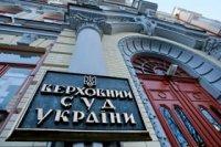 Законодавчі гарантії членів виборних профспілкових органів підтверджені Верховним Судом України