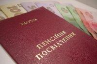 Профспілки вимагають від Президента накласти вето на здирницький закон про пенсії