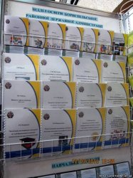 Освітяни Бориспільського району представляли Київщину на Міжнародній виставці «Сучасні заклади освіти - 2015»