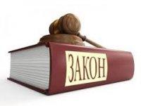 Зміни в законодавстві України, щодо страхового стажу та страхових виплат