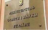 МОН затверджено накази про підвищення посадових окладів з 1 вересня