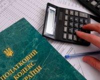 Податкову реформу прийнято