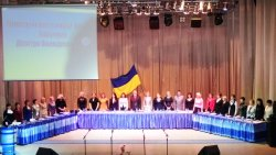 І Всеукраїнський з'їзд педагогічних працівників дошкільної освіти