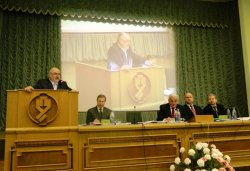 Засідання Ради ФПУ