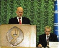 Обговорення проекту пенсійної реформи