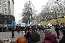 Акція протесту працівників освіти