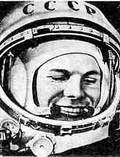 50 років з дня польоту першої людини в космос