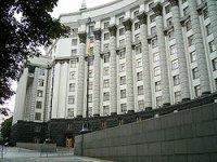 Вступне слово Прем'єр-міністра України