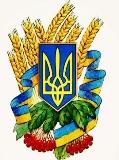 З ювілеєм,Україно!