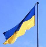 23 серпня-День Державного Прапора України
