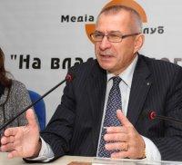 «Переговорний процес з владою уже запущено»- Ю. Кулик
