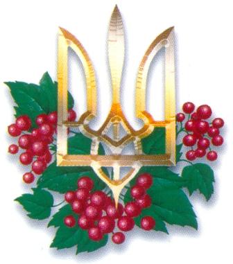Грудня в україні відзначається день
