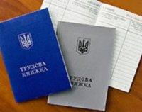 Інформація щодо захисту персональних даних та порядку реєстрації цих баз
