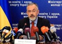 Дмитро Табачник розповів про реформування дошкільної освіти в 2011 році