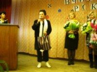"""Міський конкурс """"Учитель року-2012"""""""