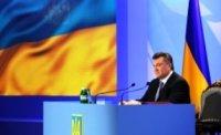 Віктор Янукович: Ми продовжимо реформування освіти та медицини