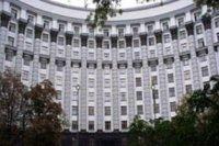 Микола Азаров: Відсутність соціальної справедливості унеможливлює економічне зростання