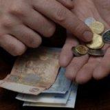 Відповідь Мінсоцполітики, щодо пенсійного забезпечення бюджетників