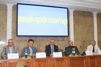 Створено спільний представницький орган всеукраїнського об'єднання профспілок