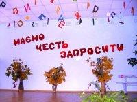 Свято у Кіровській ЗОШ