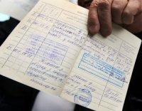 Затверджено зміни до Інструкції про порядок ведення трудових книжок