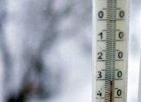 Роз'яснення МОН щодо особливостей організації навчального процесу за складних погодних умов