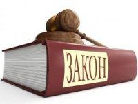 """Закон України """"Про загальнообов'язкове державне соціальне страхування у зв'язку з тимчасовою втратою працездатності та витратами, зумовленими похованням"""" із змінами від 19.11.2013"""
