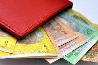Позиція Профспілки щодо розміру мінімальної заробітної плати на 2015 рік