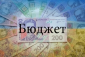 Звернення Профспілки до народних депутатів щодо конституційності Держбюджету-2016