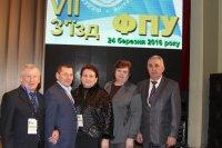 VII з'їзд Федерації профспілок України: підбито підсумки роботи за п'ять років