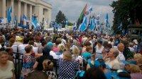 Акція протесту профспілок України: