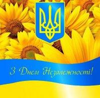 Перший урок в школах присвятять незалежності України