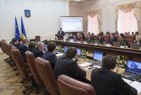 Володимир Гройсман відзначив важливу роль профспілок у формуванні рішень щодо підвищення зарплати