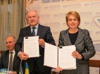Нову Галузеву угоду на 2016-2020 роки – підписано!