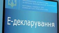 Директори шкіл звільнені від зобов'язання заповнювати електронні декларації