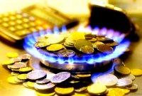 Заява ФПУ з приводу рішення НКРЕКП про підвищення тарифів на послуги транспортування та розподілу природного газу