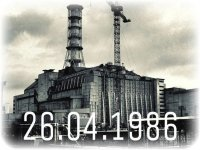 Роковини Чорнобиля