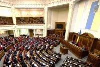 Парламентські слухання про пріоритетність додержання страхових засад при реформуванні пенсійної системи