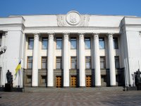 Парламент ухвалив новий Закон України «Про освіту»