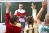 Як здійснювати оплату праці педагогічних працівників, які працюють в інклюзивних класах