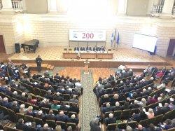 Історія зародження і розвиток профспілкового руху в Україні: міжнародна конференція