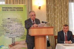 Пленум Профспілки працівників освіти і науки України