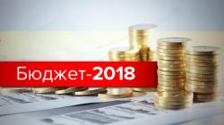 Бюджет освіти на 2018 рік - відповідь Профспілці від Мінфіну